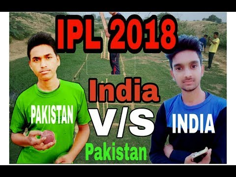 INDIA v/s Pakistan IPL 2018// yo yo Shareef khan
