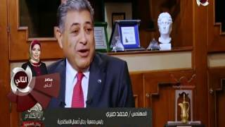 #مش_بالكلام   المهندس / محمد صبري .. العمل الجماعي مهم جداً  ولكنه مفقود حتى الآن في مصر
