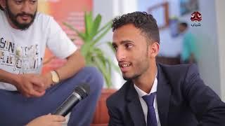 شباب الجامعة الحلقة 3 | جلسات صراحة ونقاش | تقديم سماح الذبحاني وعبدالرحمن الانسي