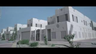 برنامج تمليك الوحدات السكنية لموظفي مدينة الجبيل الصناعية