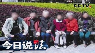 《今日说法》 是是非非三兄妹:父女反目兄妹成仇 是为维权还是争夺财产 20191218 | CCTV今日说法官方频道