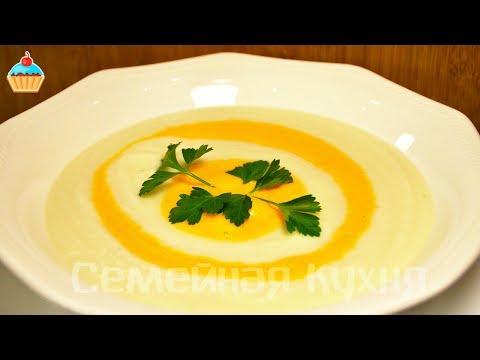 Суп пюре из моркови и картошки