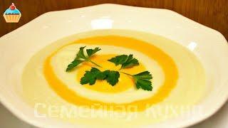 суп-пюре цветная капуста