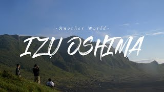 伊豆大島の魅力を切り取ったWEBムービー『IZU OSHIMA』
