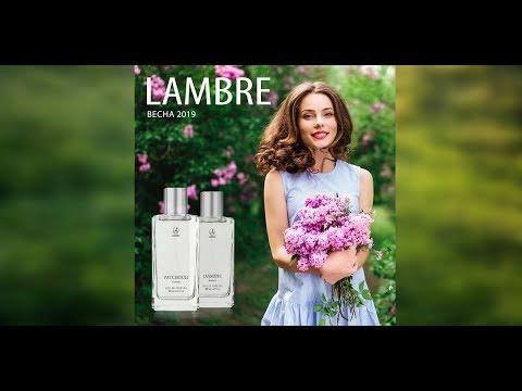 Каталог Ламбре Весна 2019 онлайн цены Lambre