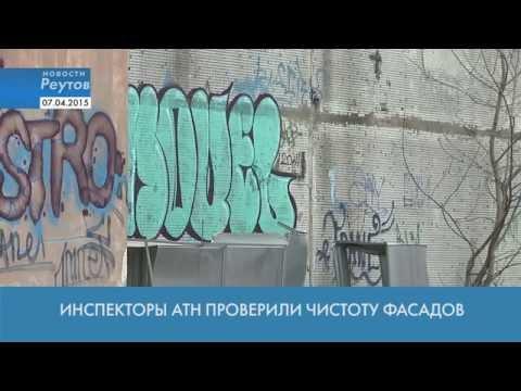 Услуги - авиа и жд грузоперевозки из Москвы по России |