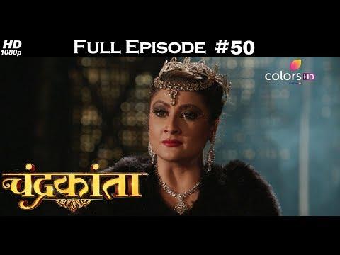Chandrakanta - 16th December 2017 - चंद्रकांता - Full Episode