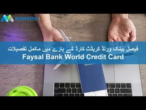 Apply online Faysal Bank World Credit Card at Mawazna.com