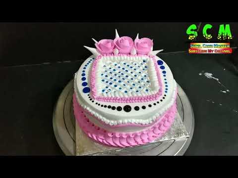 Birth Day Cake Pink White Coler Sunil Cake Master