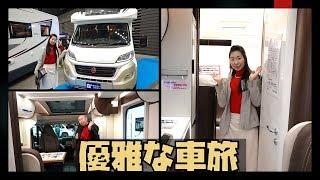 フジカーズジャパンさんの展示車両です。 ROLLER TEAM(ローラーチーム...