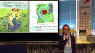 Publication Date: 2017-07-25 | Video Title: 我最喜愛的書籍推介 (4)