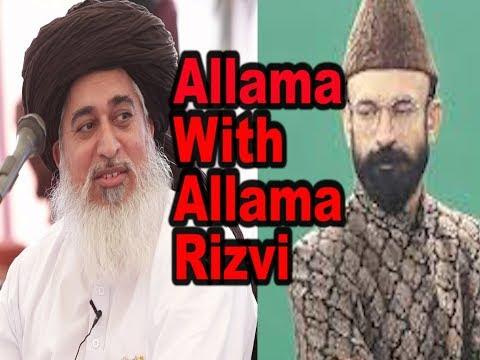 Allama With Allama Khadim Hussain Rizwi  Lahore TV Pakistan India Allama Pranks thumbnail