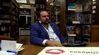 Лекторий ЗС 09.10.2014: Юрий Угольников о двойниках Булгакова. 3.