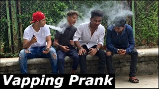 VAPPING PRANK IN PUBLIC (Gone Wrong)