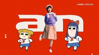 チャンネル登録:https://goo.gl/U4Waal 女優・浜辺美波(17)が、1月か...