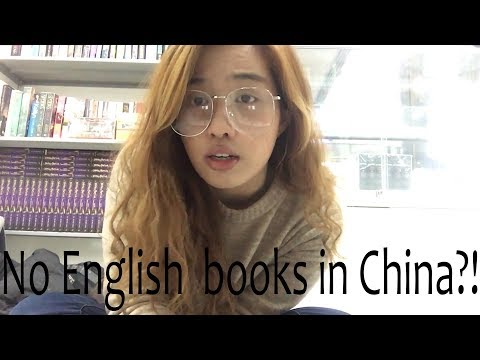 No English books in China?!?! - Part 2