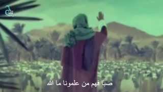 اللهم صل على محمد وآله - الشيخ حسين الاكرف