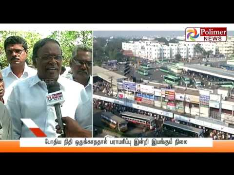 Tamil Nadu Transport Corporation has debt of 35k crores! | Polimer News