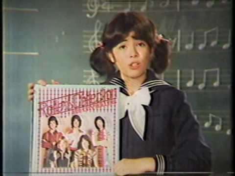 1976 ナガオカ レ コードプレゼント