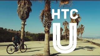 HTC U ULTRA И U PLAY: НОВАЯ ИЛИ ПОСЛЕДНЯЯ НАДЕЖДА? – MWC 2017
