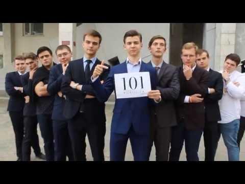Мой первый месяц в академии:101 группа ИП РФ СГЮА