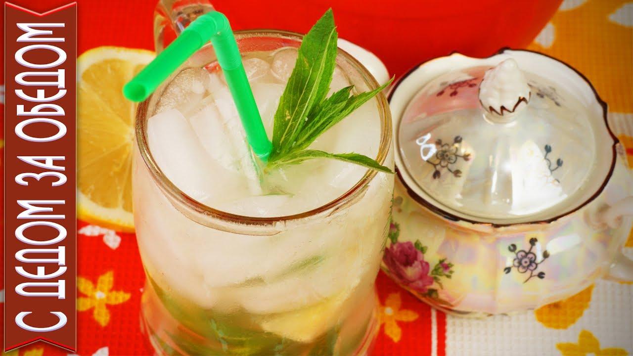 Домашний Лимонад. Лучшее спасение от жары | Лимонадный Джо | Быстрый Рецепт.