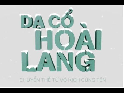 Xem phim Dạ cổ hoài lang - Dạ Cổ Hoài Lang - Tập 3 (Full HD)