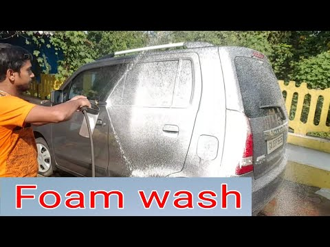 adjustable car washer snow foam gun