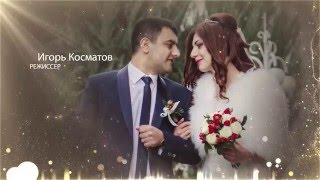 Лучшая Армянская Свадьба г.Луганск Араик и Цовинар 15.11.15 года
