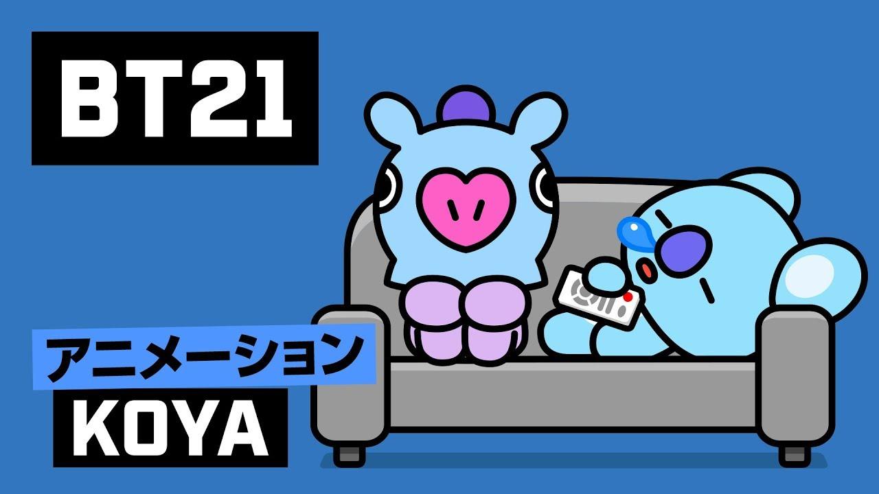 Bt21 Koya Youtube