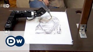 الذكاء الاصطناعي | يوروماكس