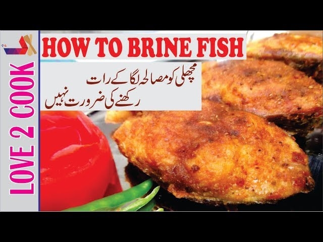 How To Brine Fish Crispy And Juicy Fried Fish Fish Recipe In Urdu