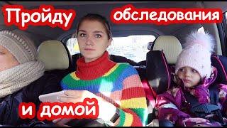 VLOG Приехала Настя. Я составила четкий план действий
