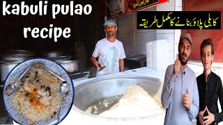 Kabuli Pulao Recipe - Peshawar   How To Make Kabuli Pulao   Afghani Qabili Pulao Recipe