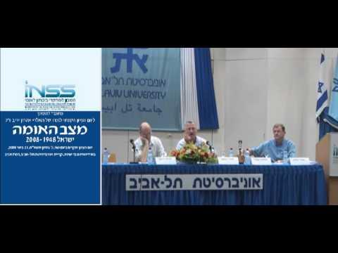 """שינויים ביחסים בין ישראל למיעוט הערבי- ד""""ר אמל ג'מאל"""