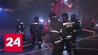 Пожар в жилом доме на северо-западе столицы: горело 400 квадратных метров - Россия 24