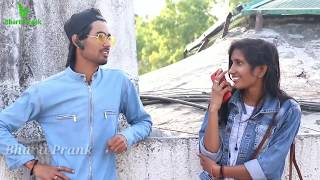 Bluetooth Prank||Flirting With Cute Girls ||Prank In India||Raju bharti, ||Bharti Prank