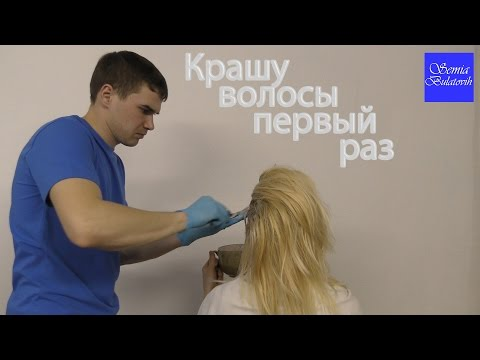Красим волосы в домашних условиях  Эстель краска для волос Семья Булатовых