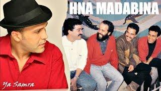 Hamid Bouchnak, Les Frères Bouchenak - Hna Madabina
