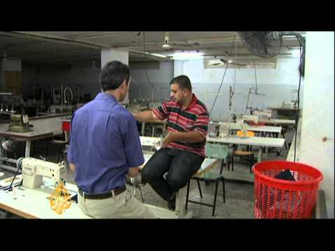 Israeli blockade hampers Gaza economy