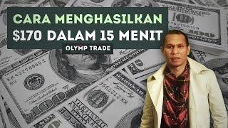 видео Olymp Trade