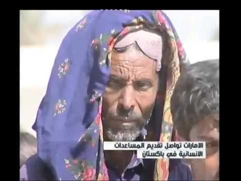 16 10 2011 UAE Dubai TV News Report  اخبار الامارات