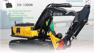 best rc excavator ,  1/14 (Hydraulic)
