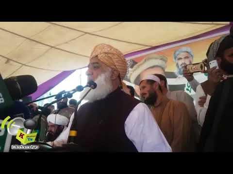 Speech tha Maulana Fazlur Rahman, Pegham Aman o Fuzala Conference(04/11/2017)