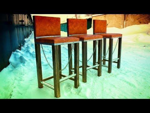 видео: Барный стул / loft / bar.