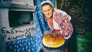 Закусочные бутерброды ( тунец и яйцо ) Бабушкин Рецепт..