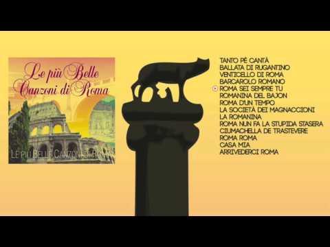 LE PIU' BELLE CANZONI DI ROMA