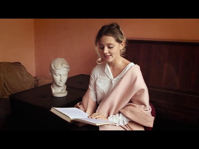 Изображение предпросмотра прочтения – АллаАверичева читает отрывок изпроизведения «Ася» И.С.Тургенева
