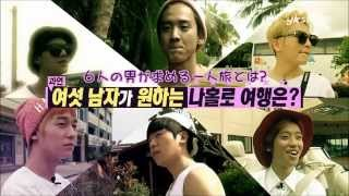 【日本語字幕】 TEEN TOP Never Stop in Guam EP3