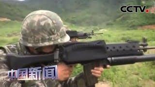 [中国新闻] 韩称韩美调整联演支持无核化立场不变 | CCTV中文国际